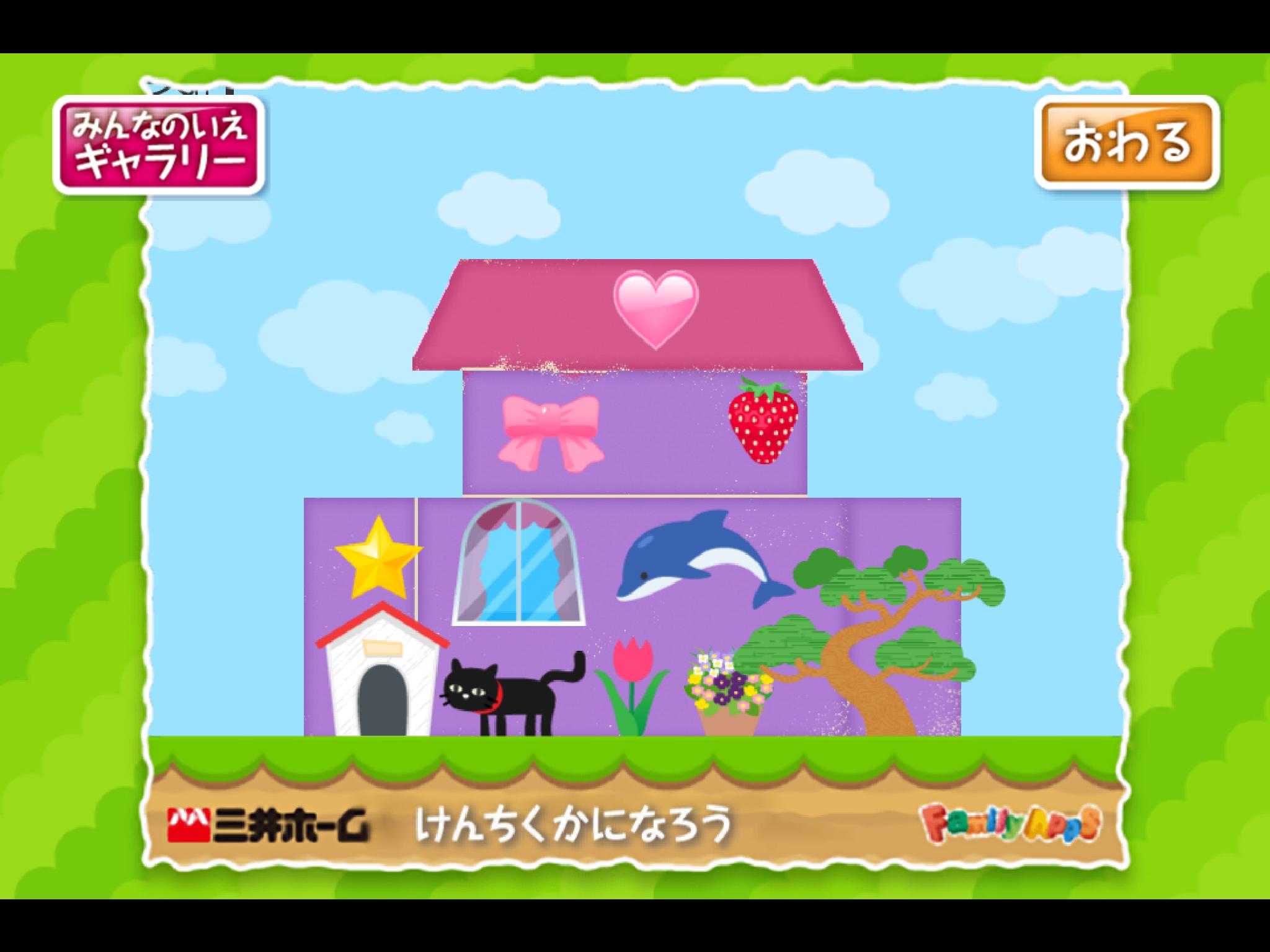 Reina's home 3