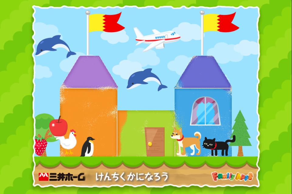 お城|ω・`)(*´ω`*)(≧∇≦)