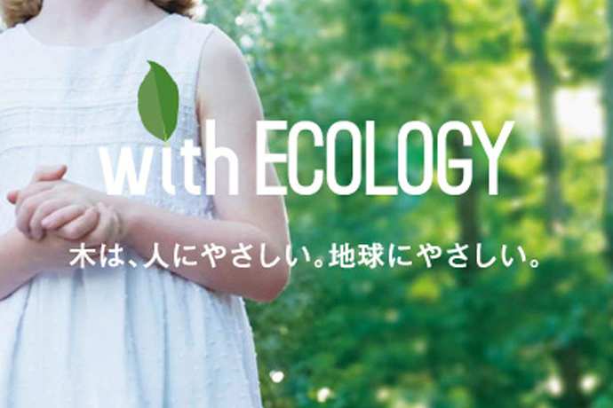 with ECOLOGY